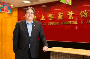 In-depth Interview with Director and CIO John Yung, the Shanghai Commercial & Savings Bank, LTD.