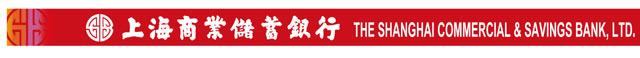 SCSB Logo