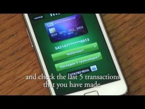 mobb mobile payments intro 2