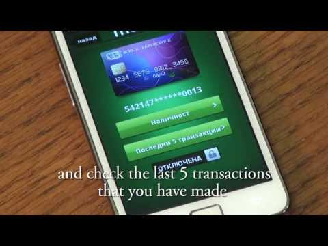 mobb mobile payments intro 9