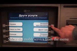 mobb ATM registration 4