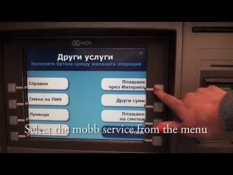 mobb ATM registration 5