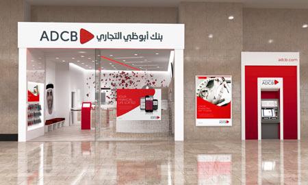 ADCB Branch