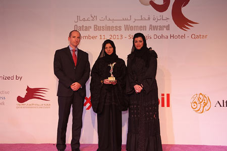 Barwa bank's fawziya al abdulla wins qatar businesswoman award 2013