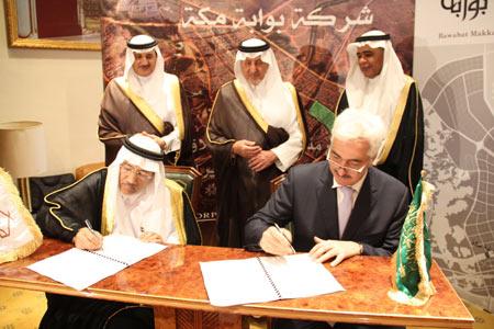 Bawabat makkah company signs agreement with swicorp