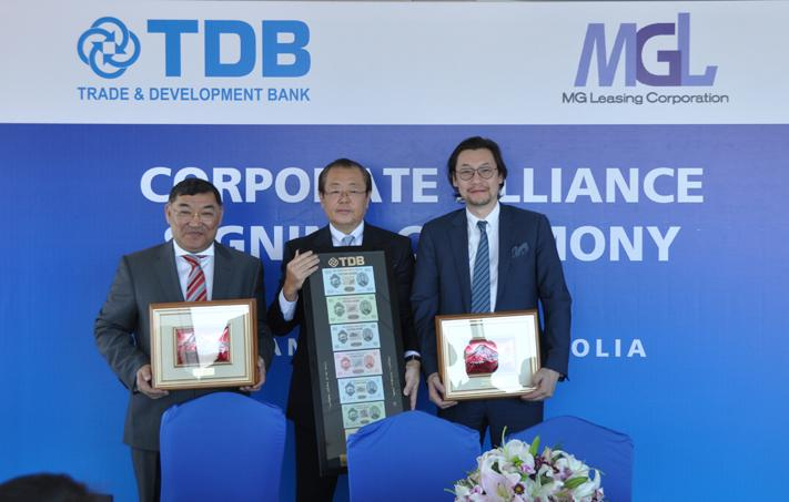 TDB REACHES EVERY FIELD – Global Banking And Finance Review ...