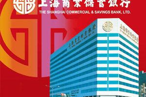 The Shanghai Commercial & Savings Bank (Scsb) Overseas Expansion