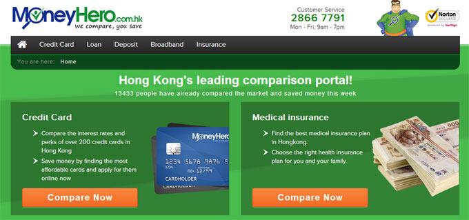 moneyhero-screenshot