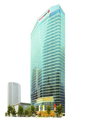 Headquarter of Techcombank in Ho Chi Minh City