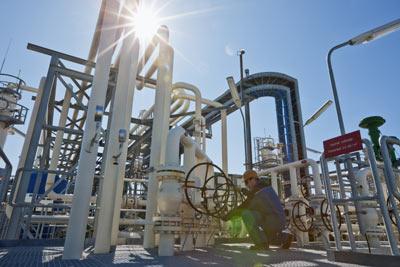 OMV Gas Plant