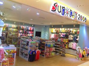 Singapore Sunday 2000 Store