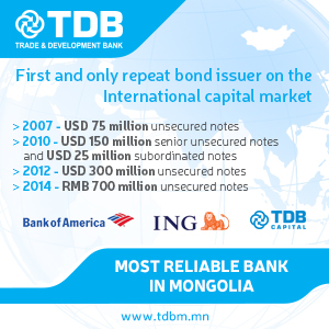 TRADE AND DEVELOPMENT BANK TDB
