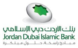 In Recognition to Achievements More Awards Granted To JORDAN DUBAI ISLAMIC BANK 1