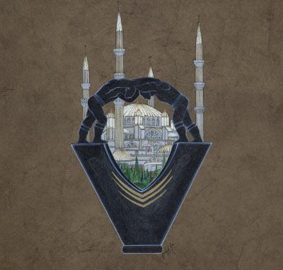turkiye inans minyatur