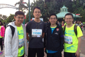 ONC Lawyers Participates In 2014UNICEF CHARITY RUN