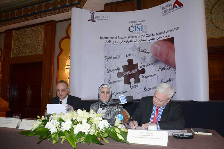 left to right: Mr. Sherif Samy, Chairman of both Egyptian Financial Supervisory Authority (EFSA) and Financial Services Institute (FSI), Dr. Shahinaz Rashad, Executive Director of Financial Services Institute (FSI), Mr Kevin Moore, Chartered MCSI, Global Business Development Director, Chartered Institute for Securities & Investment (CISI)