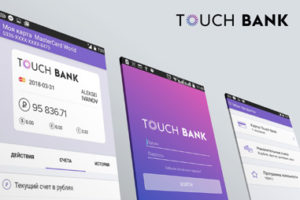 Russia's Touch Bank – Tapping Big Data for Personalized Banking