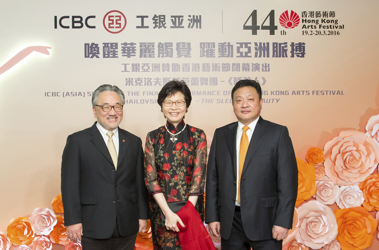 Victor Cha,Mrs Carrie Lam Cheng Yuet-ngor,Chen Aiping