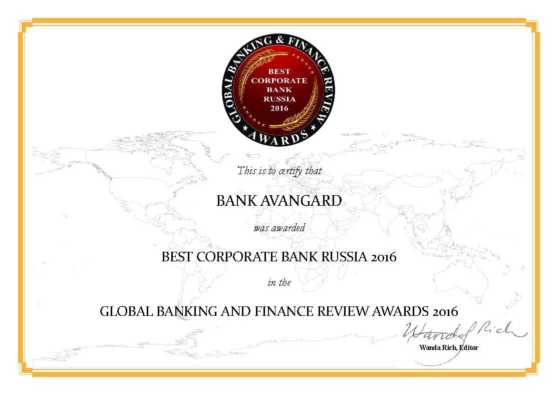 Bank Avangard
