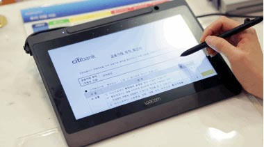 CITIBANK INSTALLS WACOM PEN TABLETS FOR ELECTRONIC DOCUMENT PROCESSING
