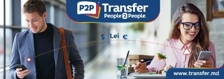 p2p transfer