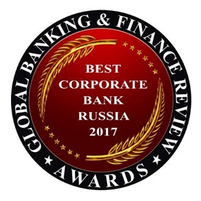 best corporate bank russia 2017
