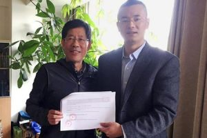 Deal Closing Confirmation by Shareholder Min Tian and Shaolin Liu (from left to right)