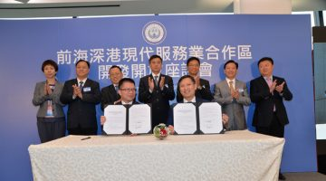 QIANHAI AUTHORITY AND ABU DHABI GLOBAL MARKET PARTNER TO PROMOTE INVESTMENT AND FINTECH COOPERATION