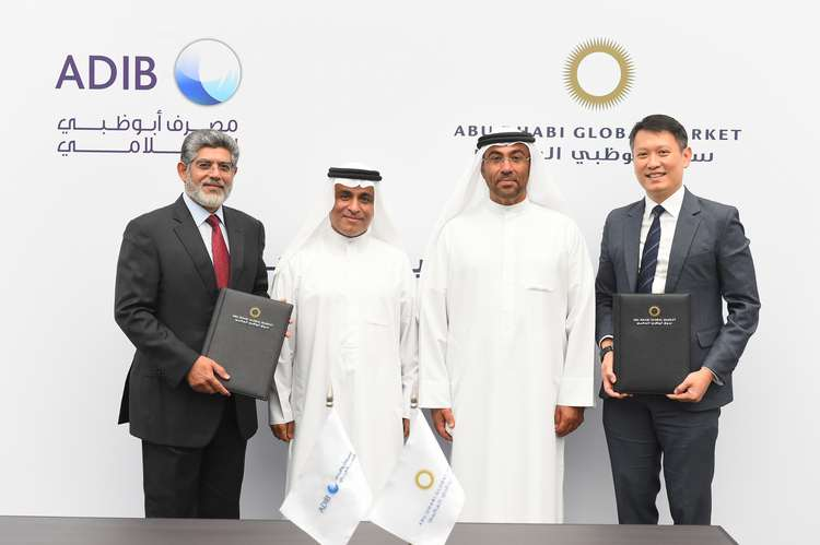 ADIB ADGM FinTech MOU with Ahmed Al Sayegh Chairman ADGM & Mr Khamis Bu Haroon, Vice Chairman and Acting CEO of Abu Dhabi Islamic Bank