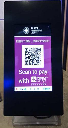 Alipay at Plaza Premium Heathrow - tablet