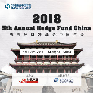 The 5th Annual Hedge Fund China