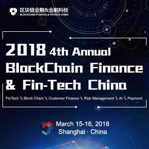 4th Annual Block Chain Finance & Fin-tech China 2018