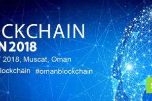 Blockchain Oman 2018
