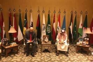 Arab Tourism Organization and Elite Capital & Co. Sign a Protocol for financing Arab Tourism Projects