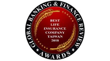 Nan Shan Life Insurance - Best Life Insurance Company Taiwan 2018