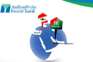 Invest Bank PSC
