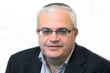 Shalom Benaim