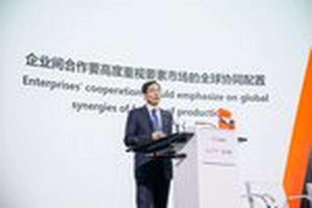 Sino-European Ties, Digital Economy on the Agenda at CEIBS Forum in Munich