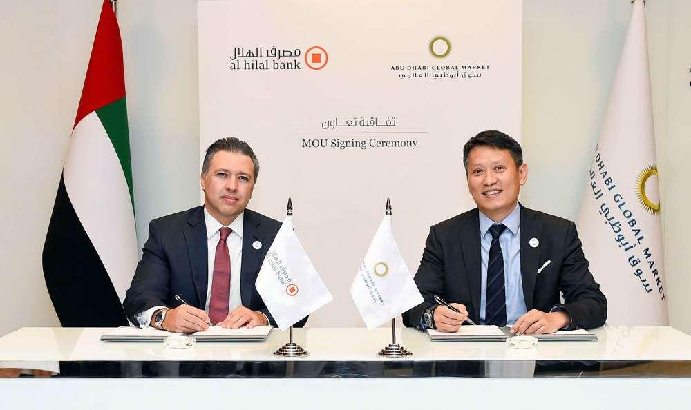 Al Hilal Bank Partners with Abu Dhabi Global Market to Promote Islamic Finance