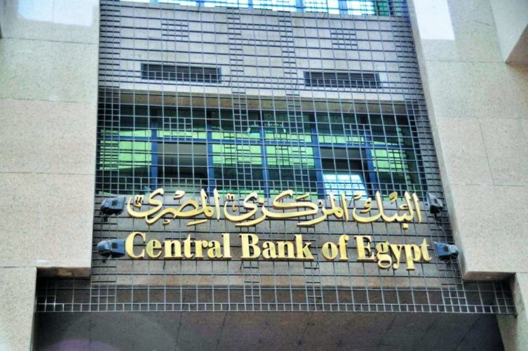 Central Bank of Egypt Embarks on Digital Transformation Journey with Help of Alaris, a Kodak Alaris Business