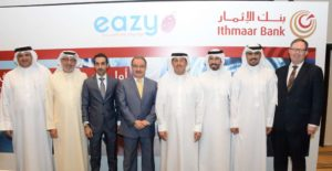 Ithmaar Bank and Eazy Financial Services announce plans to launch the region's first biometric payment network,and it will bring a revolutionary improvement in customers' experience with banks