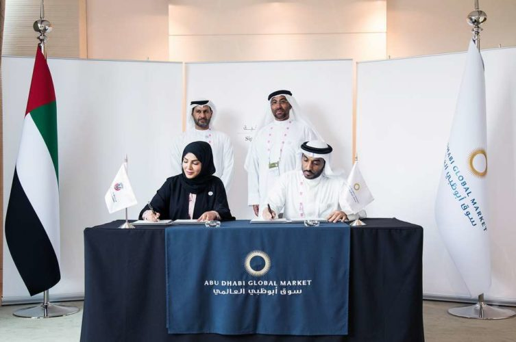 ADCB set to work with Fintech Abu Dhabi Innovation Challenge as 'Corporate Champion' to inject industry know-how to new Fintech solution