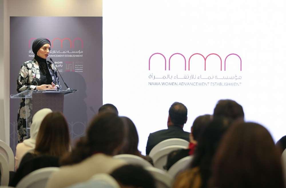 Reem BinKaram, Director of NAMA at the Badiri E-Academy Launch
