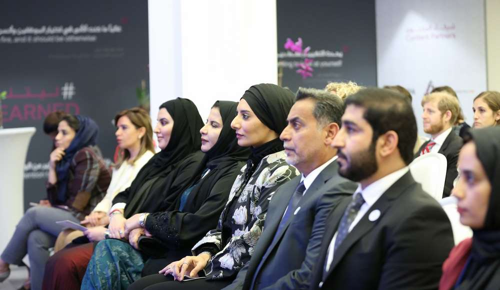 Free E-Learning Platform launched to support Women's advancement Globally 1