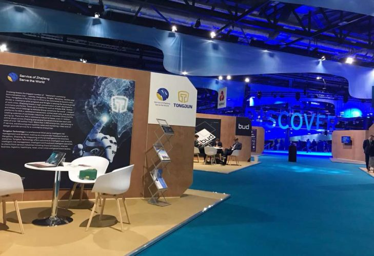 Sibos 2019 – A first for London and a first for Zhejiang province,China