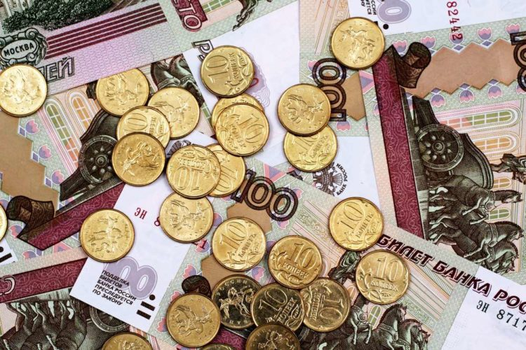 The outlook for the Russian banking sector 2020 and beyond
