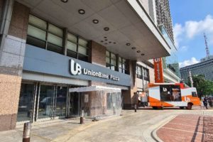 unionBank1