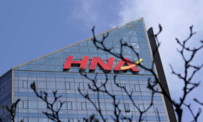China's HNA eyes private investors in uphill battle to emerge from bankruptcy 7