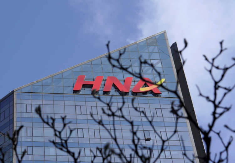 China's HNA eyes private investors in uphill battle to emerge from bankruptcy 8
