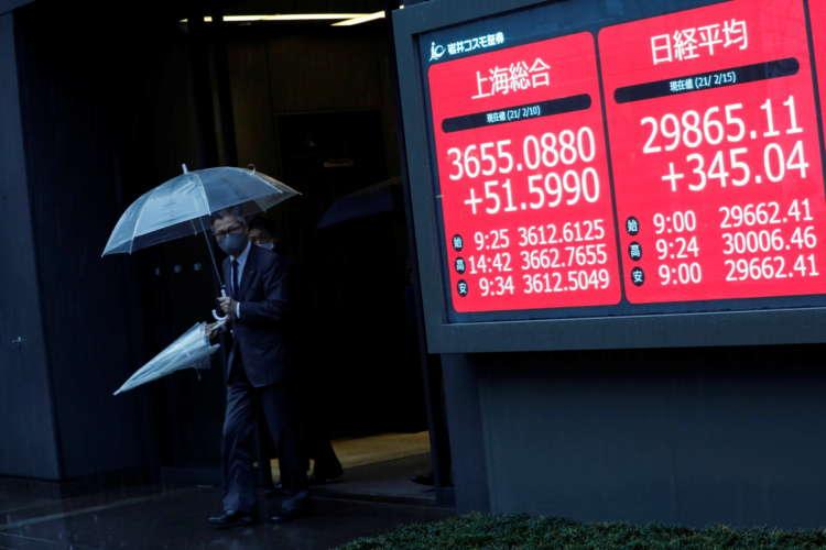 Japan stocks hit multi-decade high on economic optimism 16